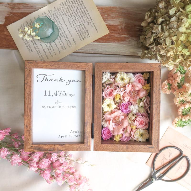 flowerphotoframelesson